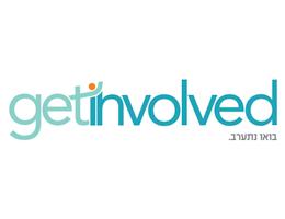 8200 impact 2015 Alumni Get involded