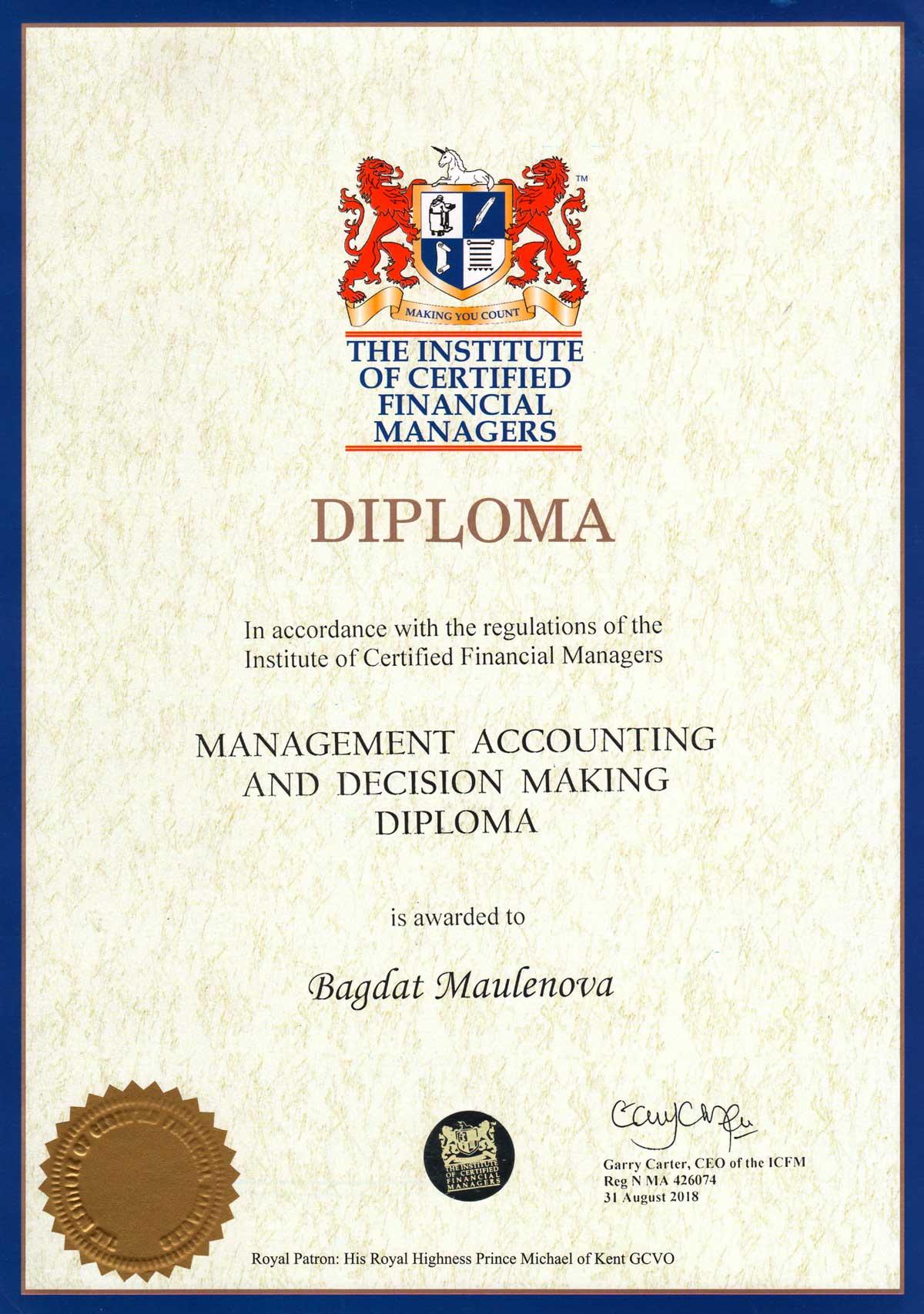 Сертифицированный Финансовый Менеджер