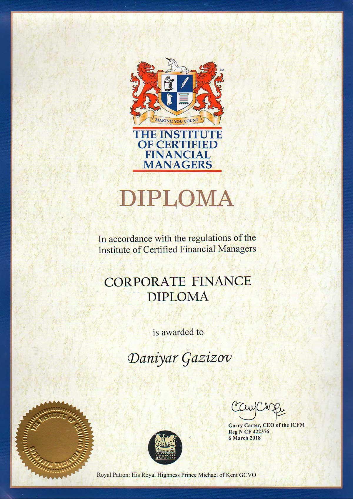 Сертифицированный Финансовый Директор