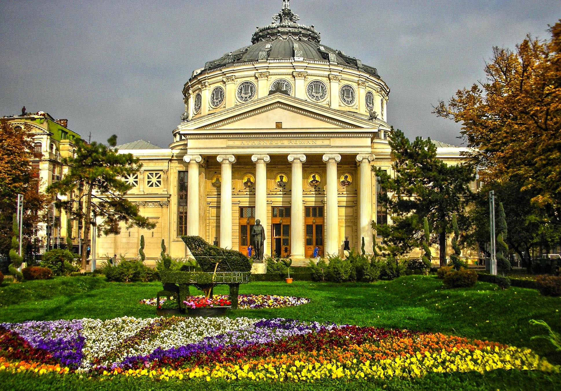 Den Rumenske Atheneum