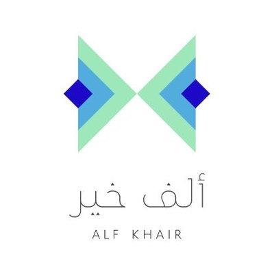 alf khair logo
