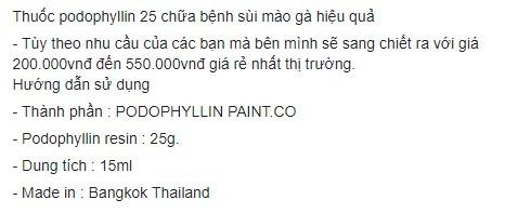 Mua thuốc Podophyllin 25 ở Cần Thơ chữa bệnh sùi mào gà tại Cần Thơ