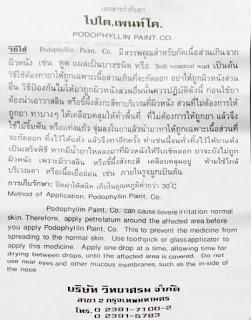 Mua thuốc podophyllin 25 tại đâu ở Khánh Hòa uy tín nhất