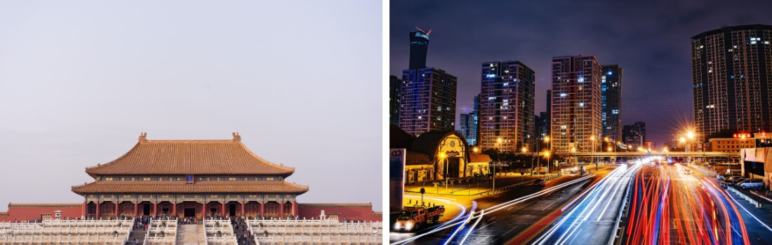 Imperial Beijing and city nightlife