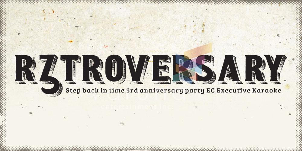 Anniversary EC Bali yang ke3 angkat tema R3troversary