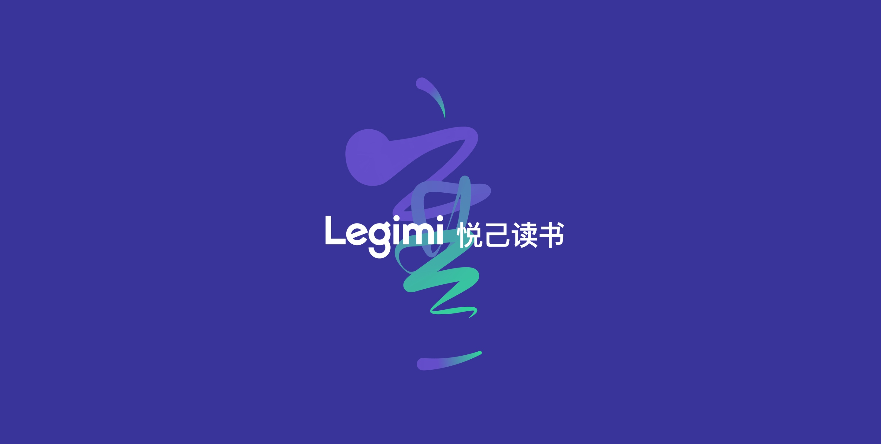 Chinese Version - Legimi by Uniforma