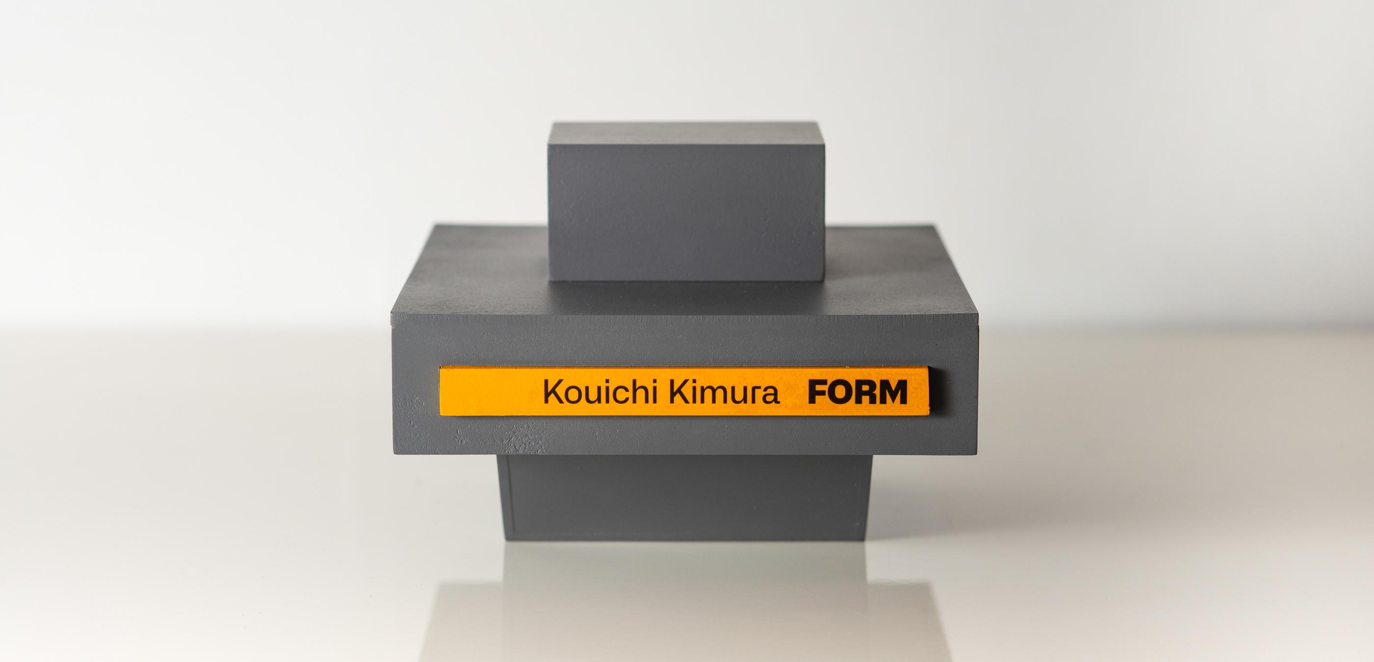 Kouichi Kimura Box Front View