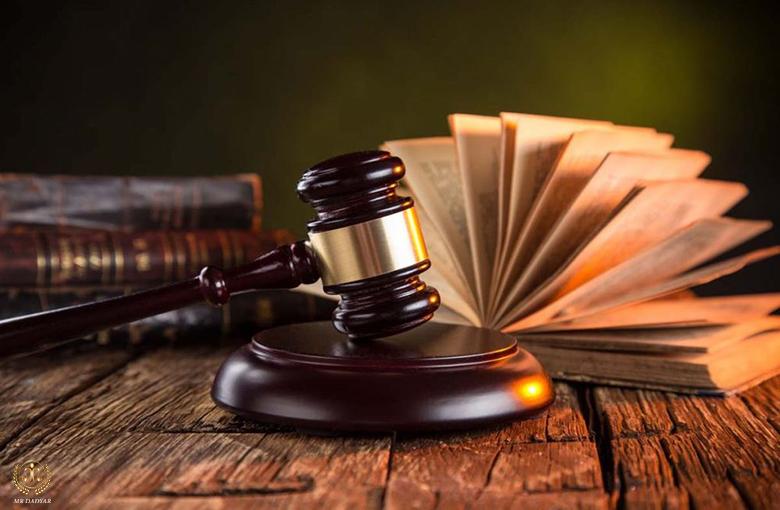 هزینه دادرسی خلع ید