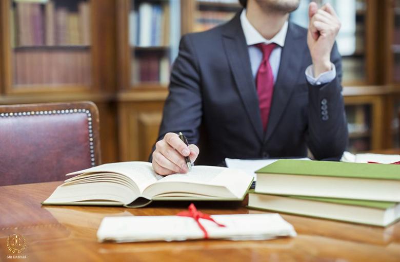 لایحه الزام به تنظیم سند رسمی
