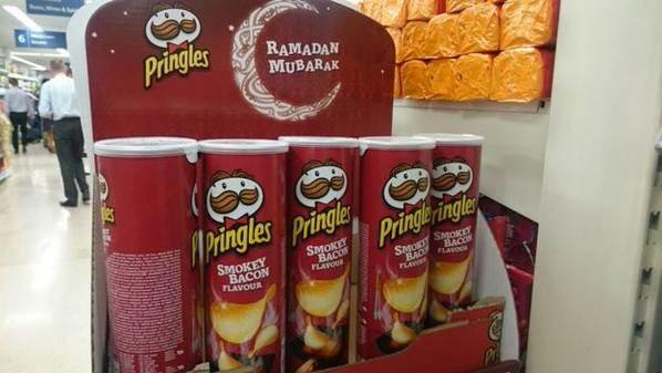 Pringles Ramadan Mubarak