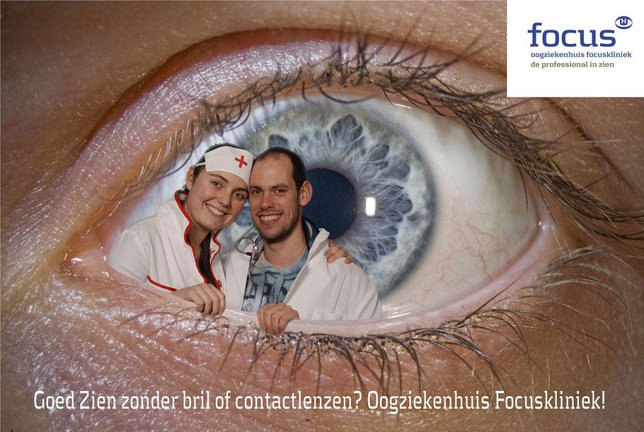 Green screen fotostudio voor Oogziekenhuis door Funpix foto-entertainment tijdens de Museumnacht in Rotterdam.