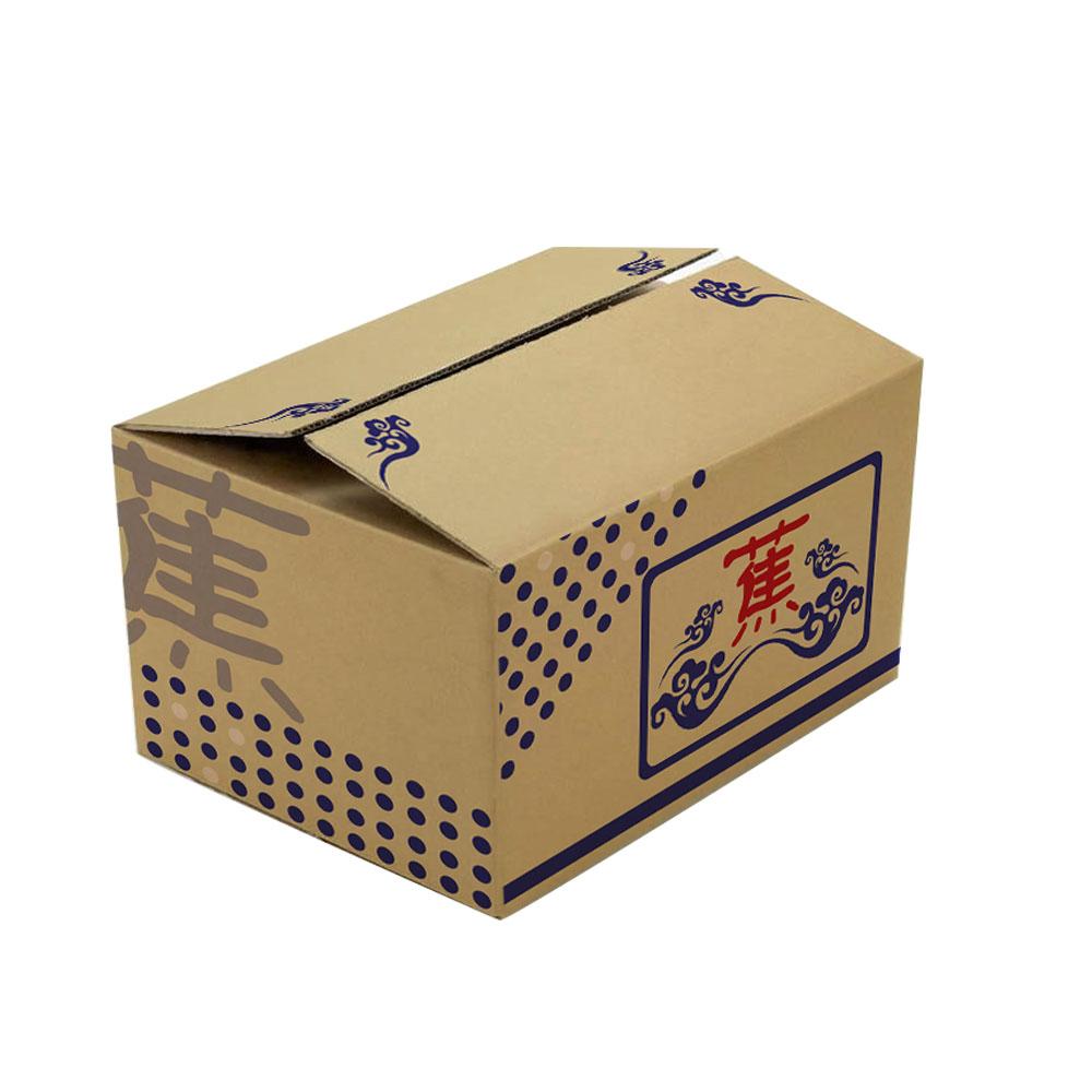 Caja impresa en flexo