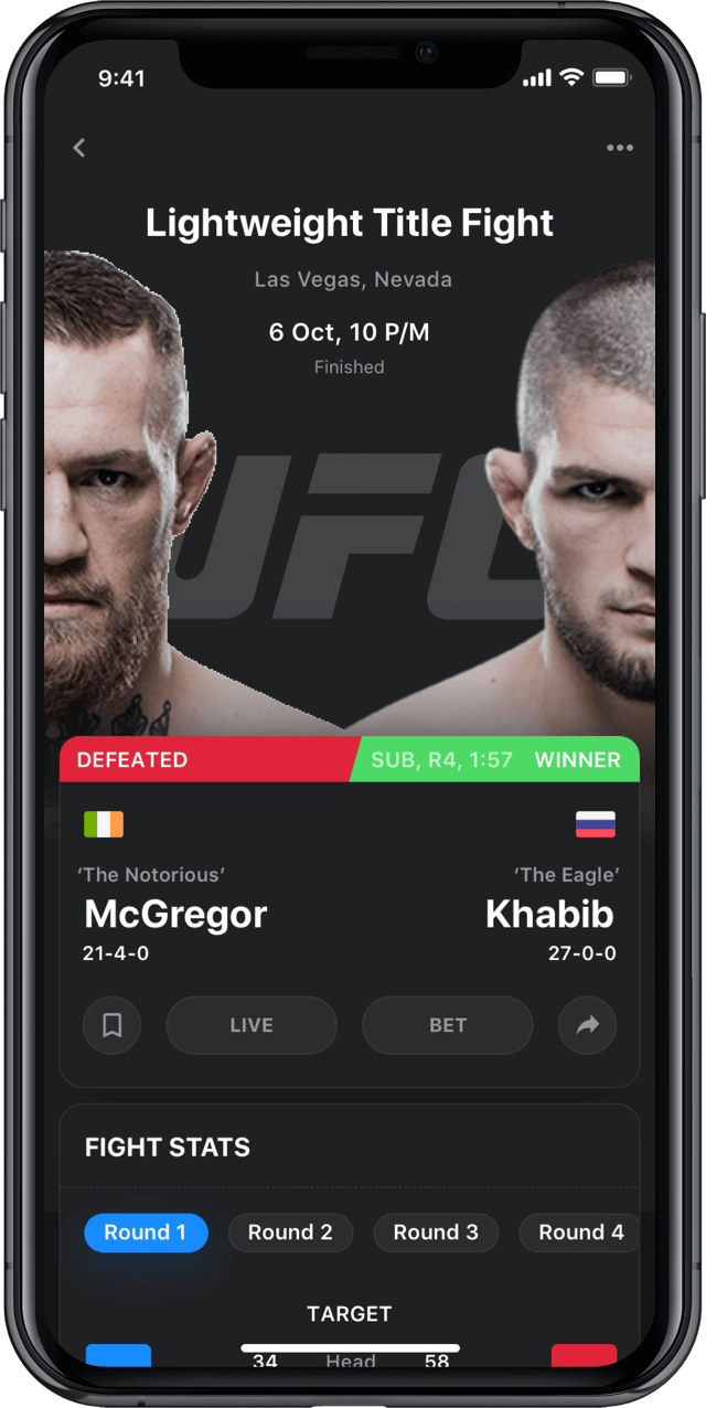 Iphone screen, rewind app, UFC