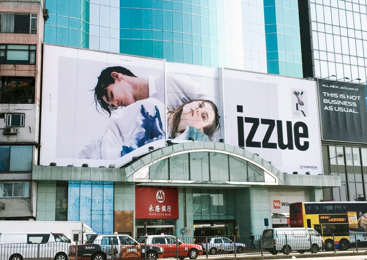 Izzue SS15 Campaign