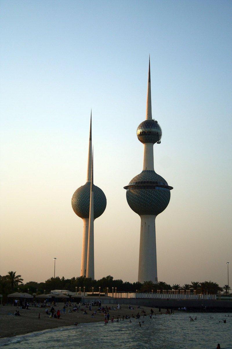 Shipping = Kuwait