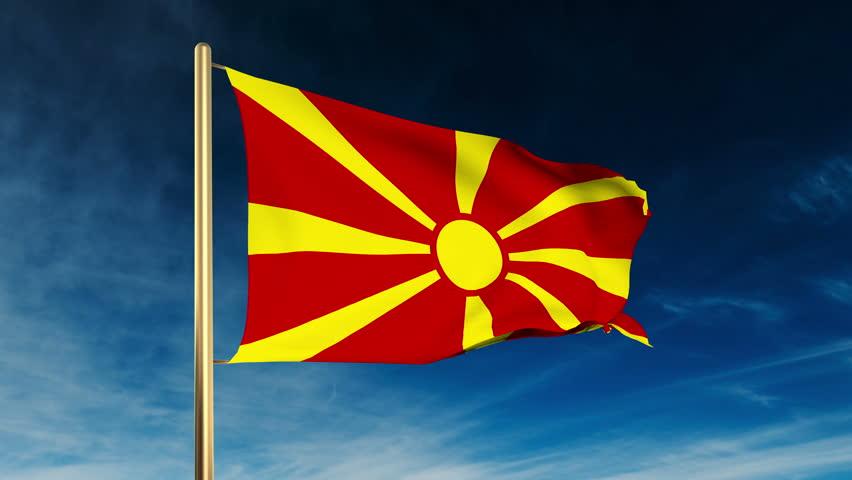 European Road Haulage Macedonia