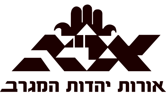 Orot Yehadut HaMagreb Logo