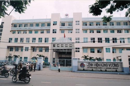 Chi phí khám phụ khoa bệnh viện Hùng Vương