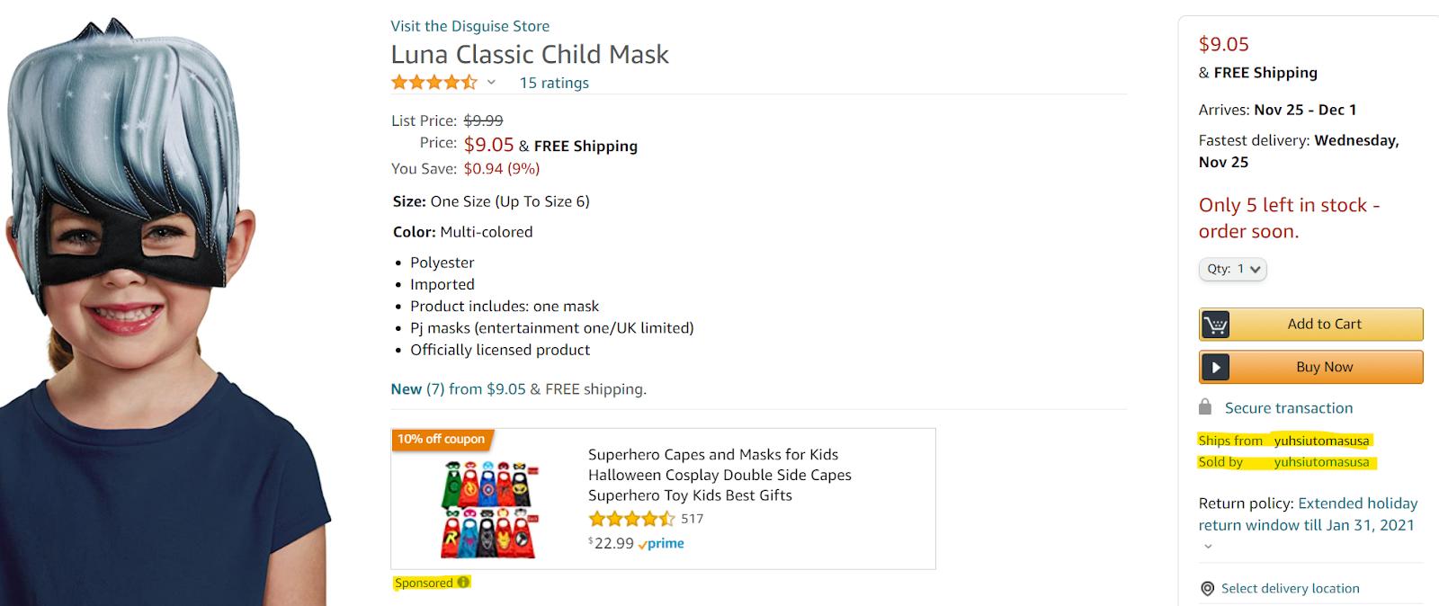 eCommerce Marketplace Integration - Amazon Product Shot