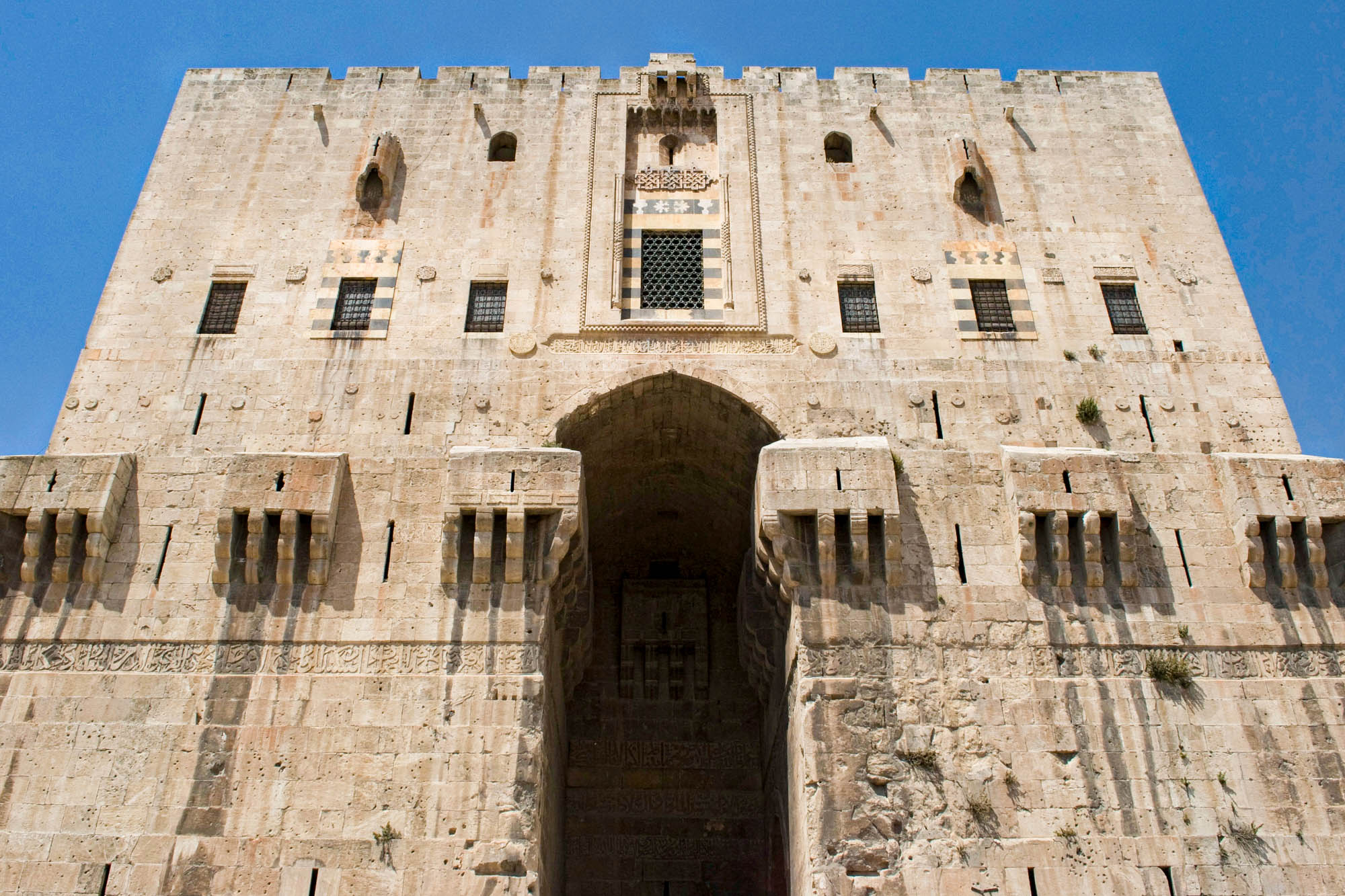 a castle in Aleppo, Syria
