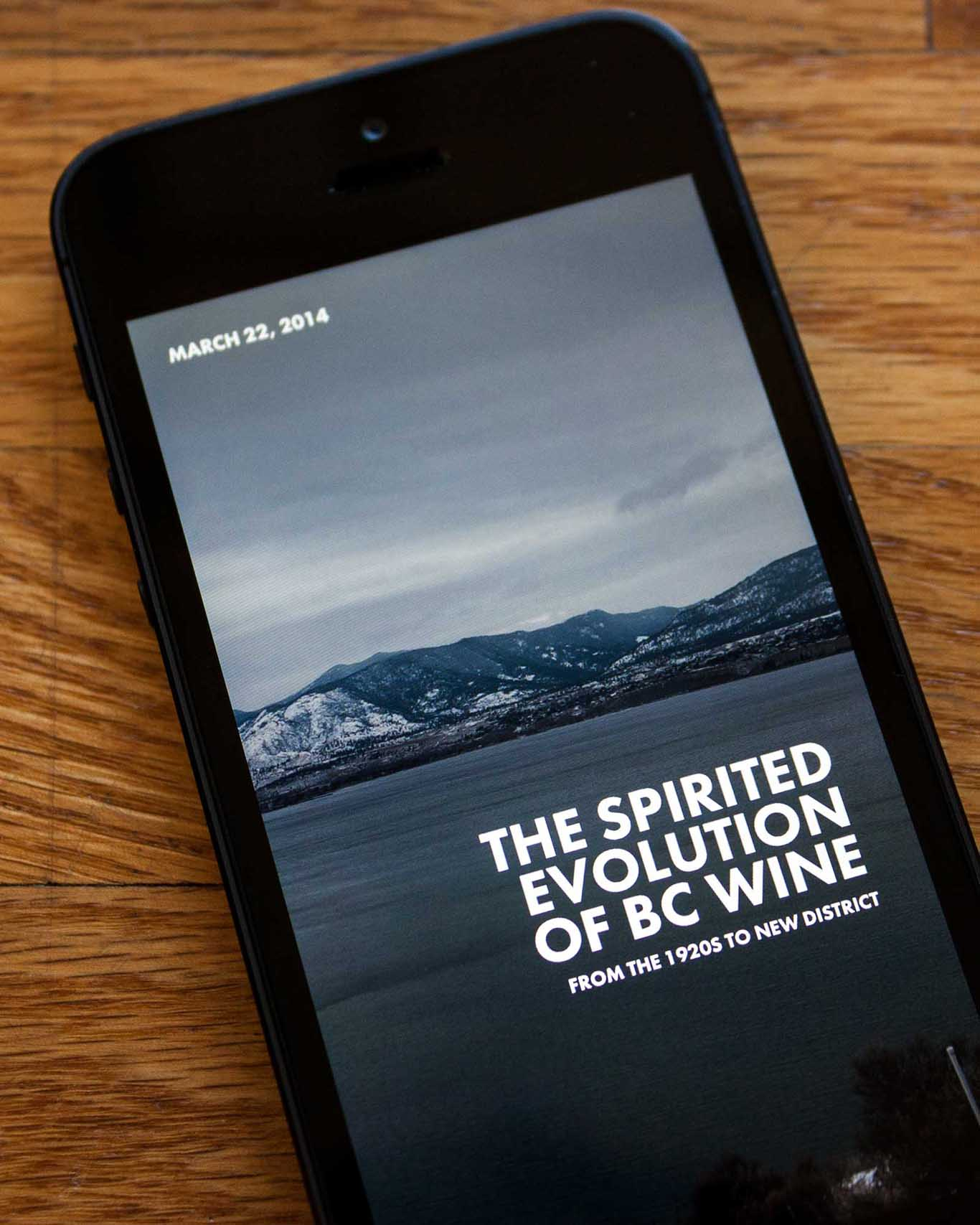 The spirited evolution of BC wine article with a large full screen image of BC interior — by Dima Yagnyuk.