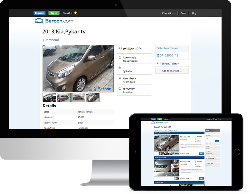 Auto catalog development