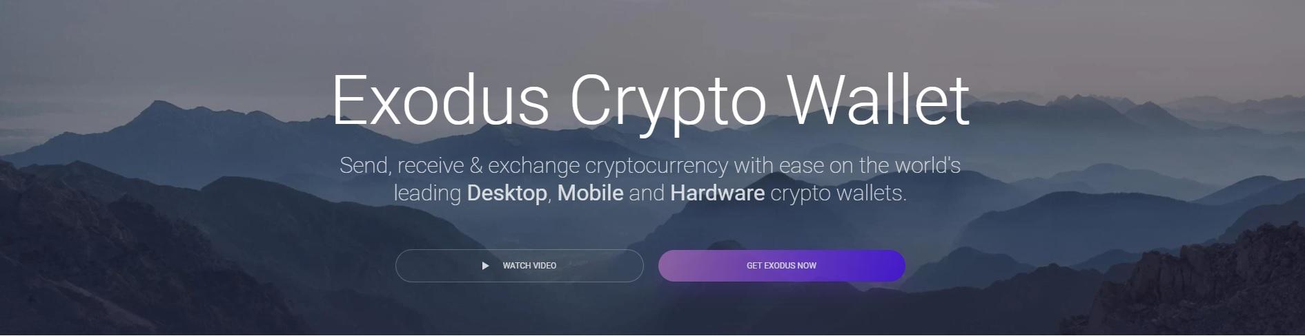 Логотип кошелька Exodus Crypto Wallet