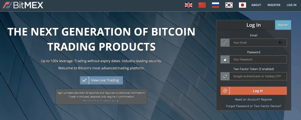 BitMax-pålogging