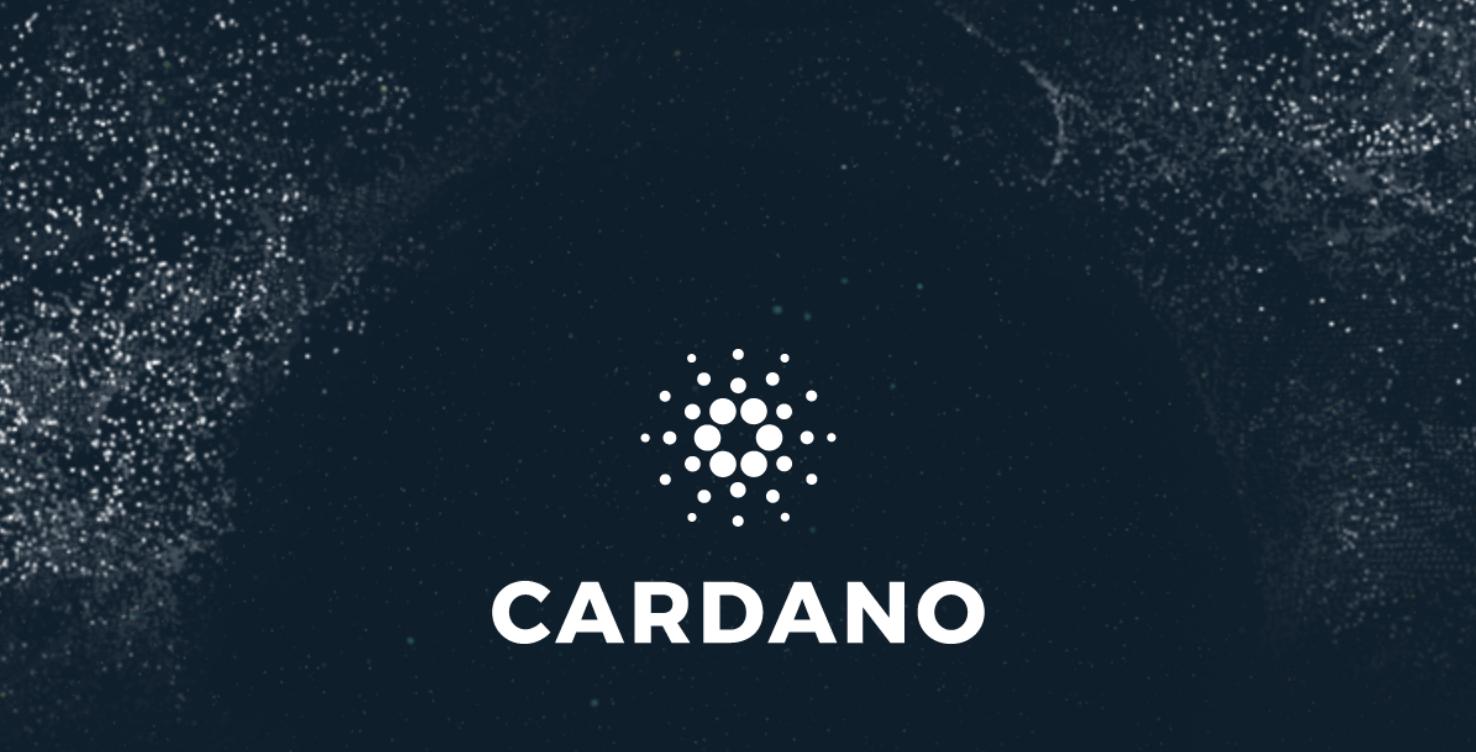 Cardano Logo Negro