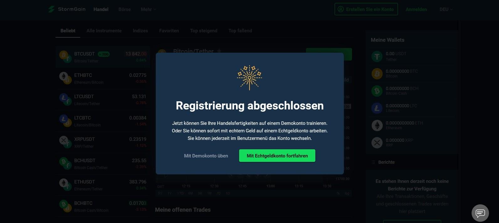 Регистрация на StormGain завершена