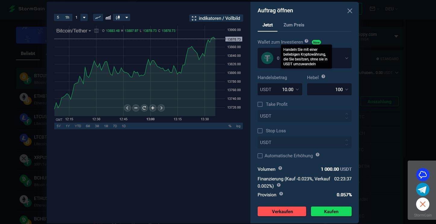 Порядок получения прибыли платформы StormGain