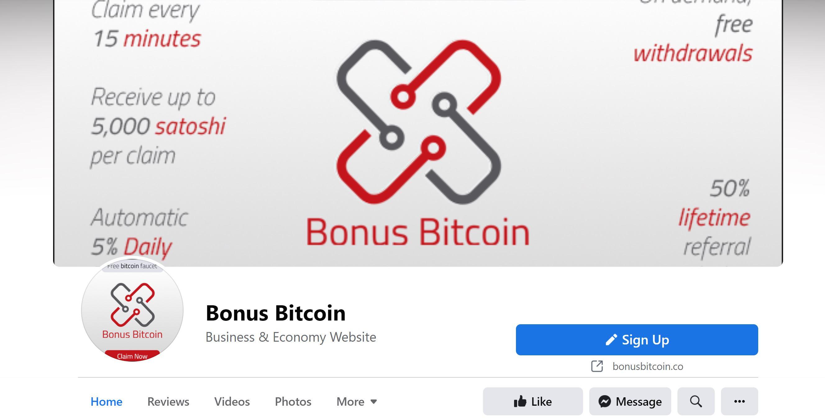 Бону�на� �траница Биткойн в Facebook