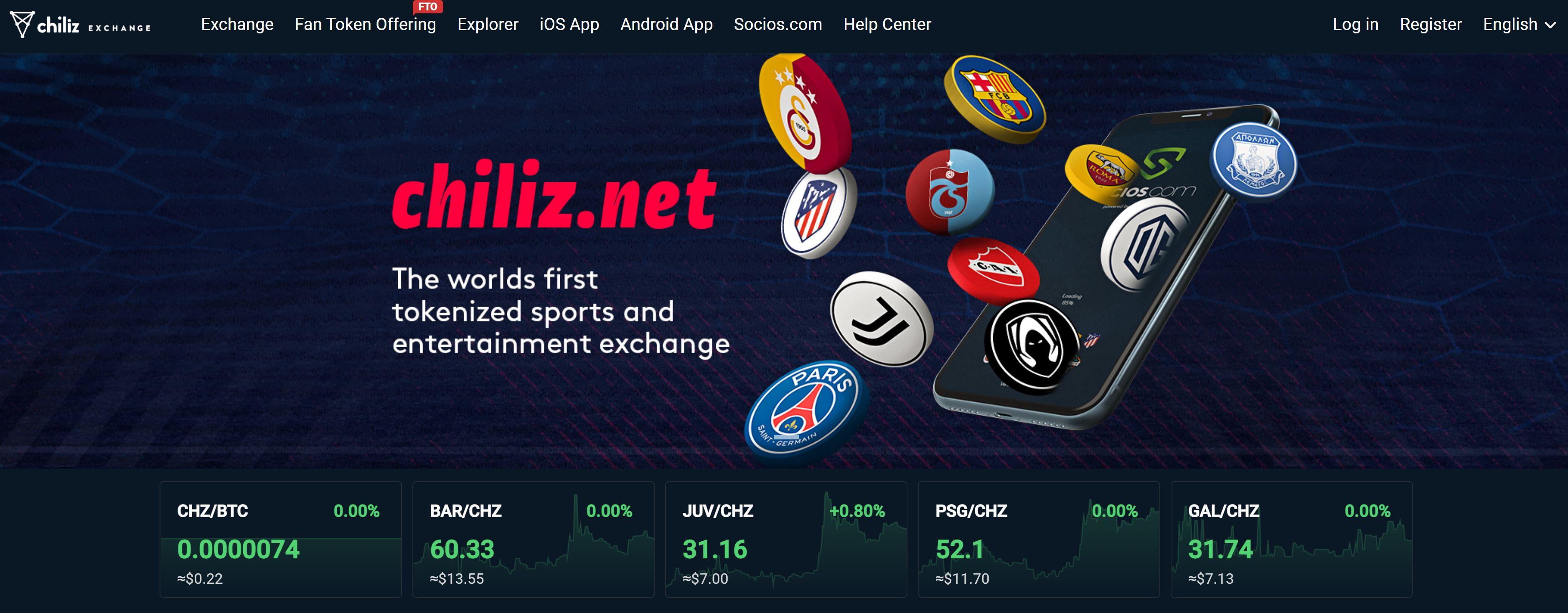 Chiliz Exchange website