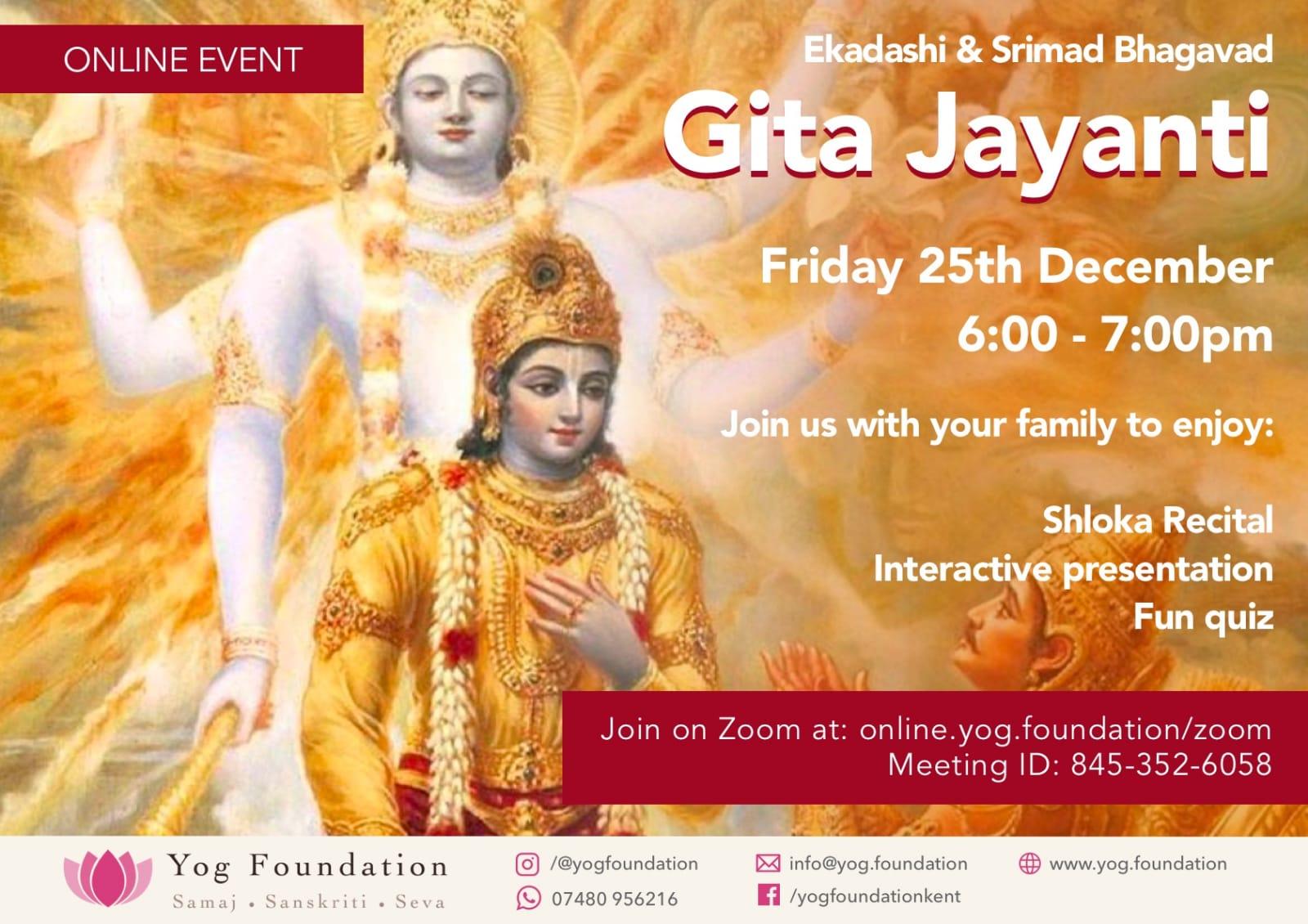 Bhagavad Gita Jayanti 2020