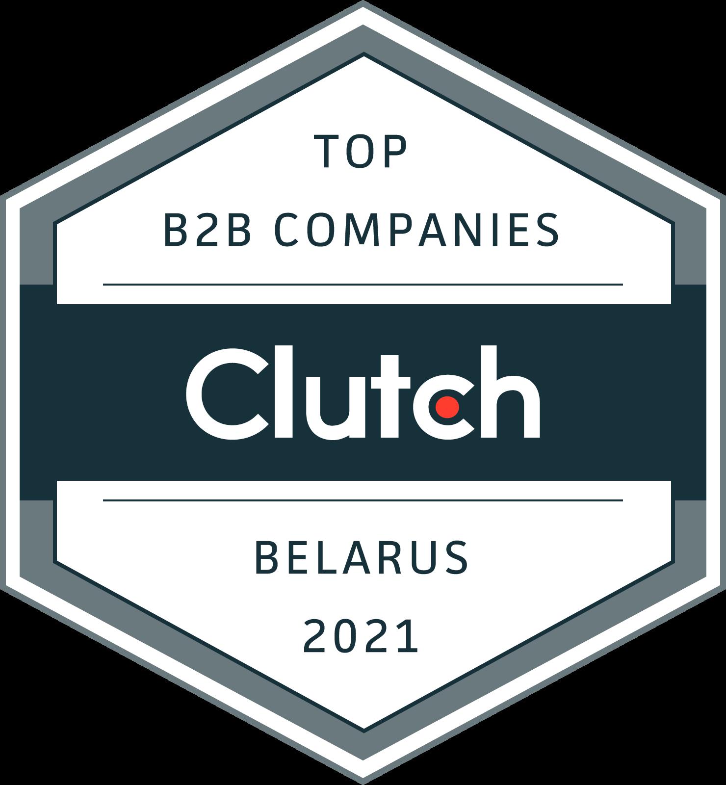 top iot companies in belarus by Clutch