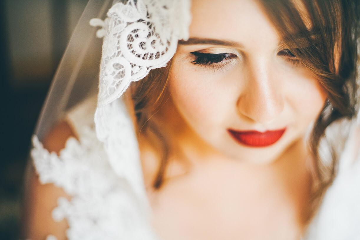 Невеста. Свадебный образ.