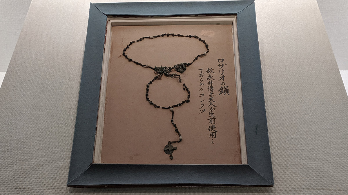 burnt rosary beads in Nagasaki