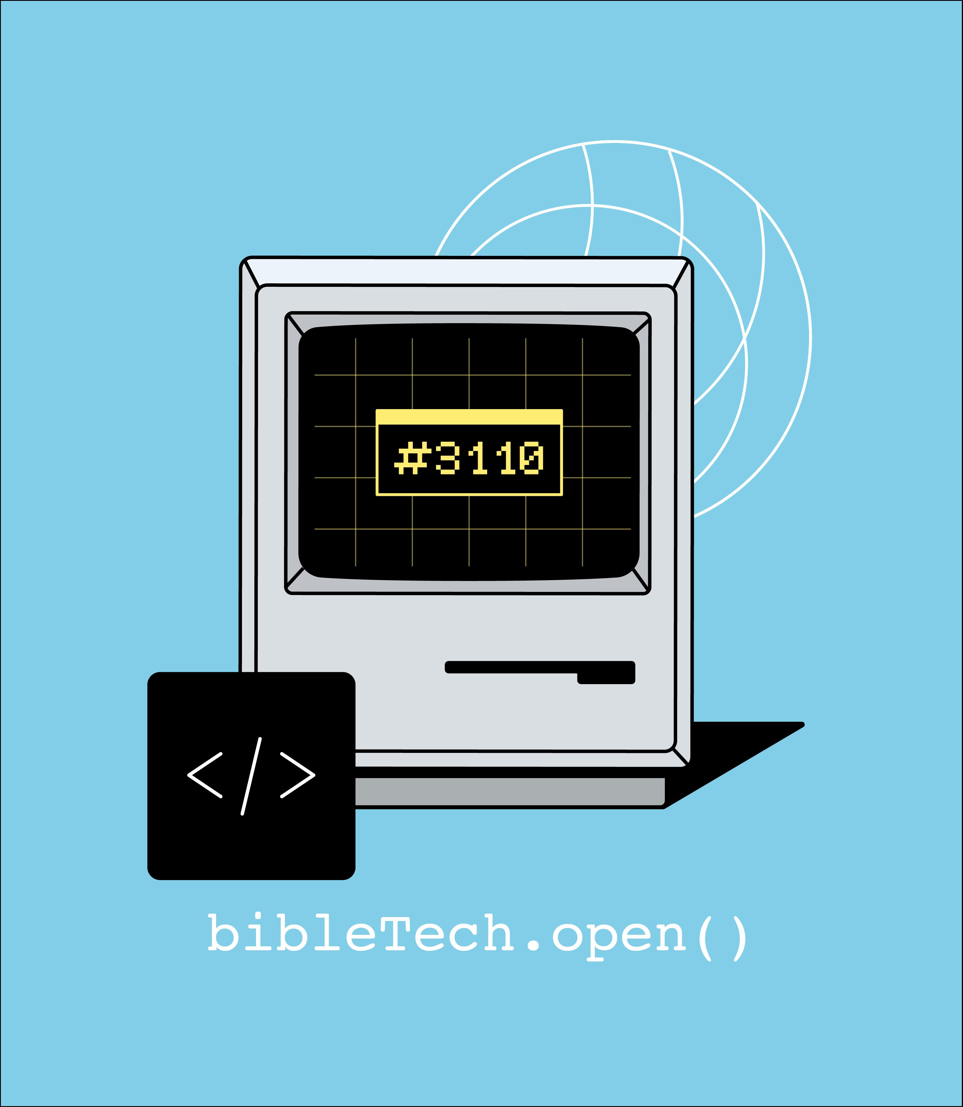 La Bible Tech 2020