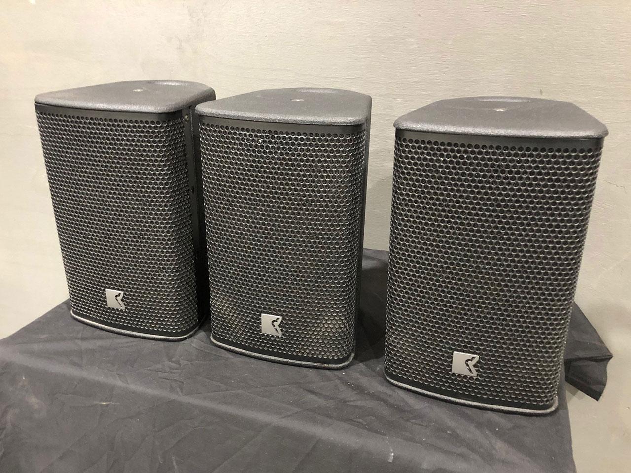 Outline Eidos S6.5  Speakers