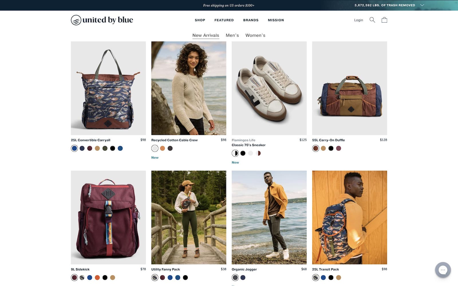 screenshot of united by blue homepage new products section