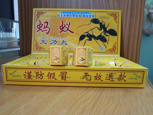 9. thuốc kích dục nam tinh kiến càng đen Tây Tạng