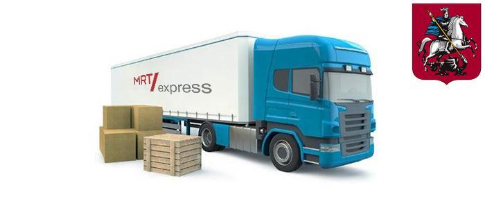 Доставка грузов по Москве
