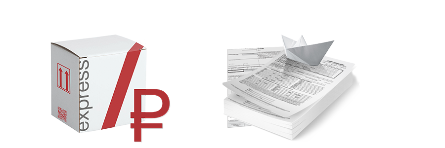 Документы на груз для грузоотправителя