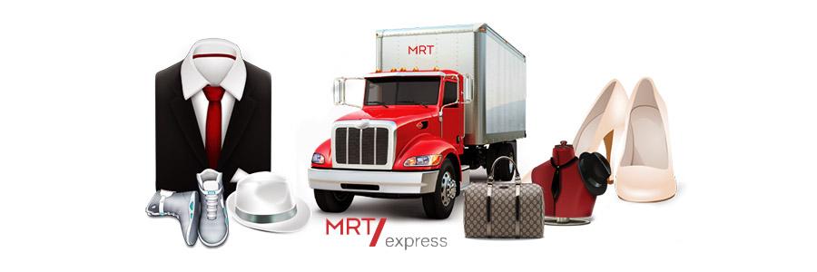 Перевозка одежды автомобильным транспортом