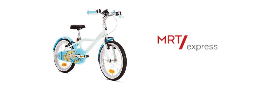 Перевезти детский велосипед