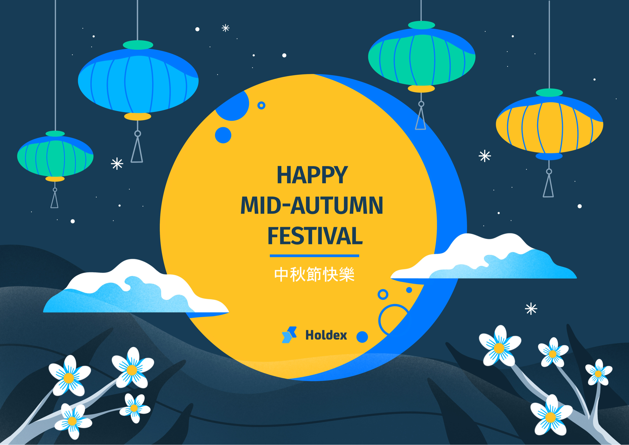 Happy Mid-Autumn Festival wish card