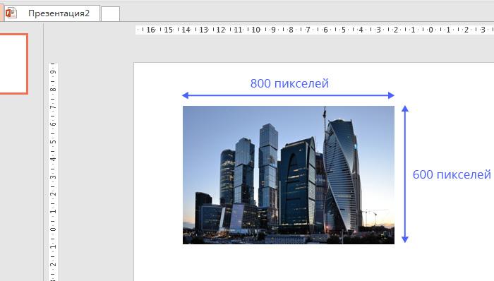Сжатие изображений не понадобится, если изначально выбирать файлы оптимального размера