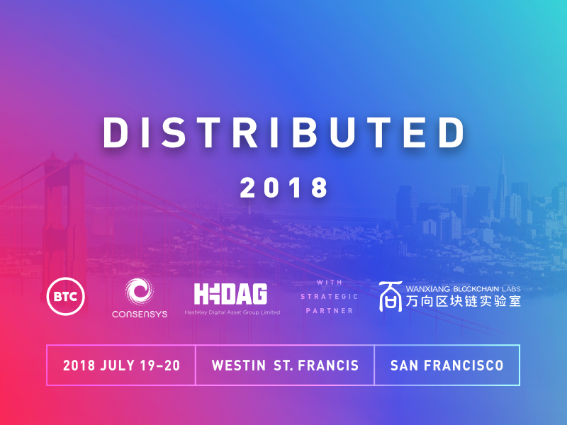 Distributed 2018 conference branding + website