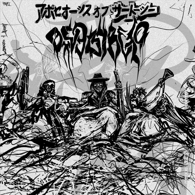 Satoshi-A-Day Sketch #003