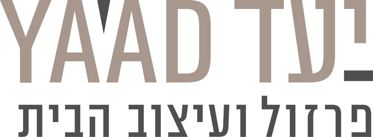 לוגו גאיה הנדסה